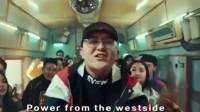 新说唱那吾克热最新单曲MV《疆要野》!