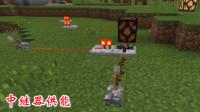 我的世界迪哥玩红石4:红石中继器的四种功能全解析,锁存难度大