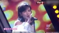 欢乐颂五美同台演唱,杨紫居然还能摇滚,她更