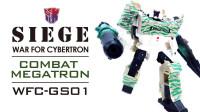 KL变形金刚玩具分享405 Generations Selects WFC-GS01 世代精选系列 G2威震天