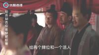 知否:冯绍峰赵丽颖大婚,现实没目睹二人喜结连理,剧中一饱眼福