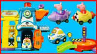 小猪佩奇和乔治猪开着玩具车参观警察局
