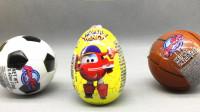 超级飞侠奇趣蛋 篮球足球棒球玩具蛋