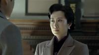 伪装者:明楼告诉大姐,桂姨是日本间谍,大姐很是惊讶