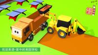 挖掘机和自动倾卸卡车为学校修建足球场 家中的美国学校