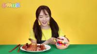 《小伶玩具》大王章鱼香肠,真的是好大啊,看这个小的!