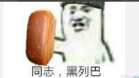 【舍长制造】地铁流氓不是电车之狼—地铁:离去 试玩