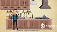 碧桂园厨房篇-思漫奇(B)品质MG动画栏目