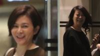 八卦:关之琳与好姐妹聚餐 投资房地产收入翻番