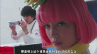 【DAY】假面骑士EX-AID[秘技][系列]全集