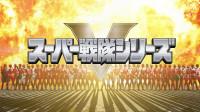 【RAW】超级战队最强战 01