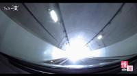 去福岛的路上核辐射数值一路飙升 很恐怖的感觉 情旅自驾游系列记录片