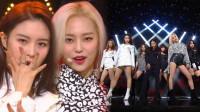 CLC回归人气歌谣最新舞台 超美超酷