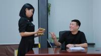 老板主动找女员工谈话,还送了她一盒茶叶,女员工却很生气!