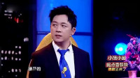 跨界喜剧王:李玉刚黄小蕾潘粤明搞笑小品《骗