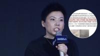 八卦:邓亚萍晒护照:我和儿子一直以来都是中国籍