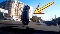 行驶中的小车,突然直立而起,监控还原了事发真相!