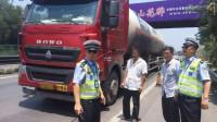 空油罐车被强行扣分罚款,司机怒将交警其告上法庭,结果获赔了180万!