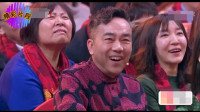 2019年春晚小品:宋小宝自曝参加某相亲栏目很搞笑,杨毅都跟着笑了