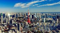 亚洲最大的城市:位居全球四大世界级城市之一,你知道是哪儿吗?