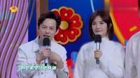 冯绍峰送丽颖去谢娜家,嘱咐:记得要锁!对赵丽颖的称呼好甜蜜!