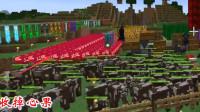 我的世界虚无世界199:我把所有的旗帜和心果都收掉,要建造牛场