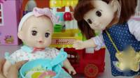 芭比公主做荷包蛋面条汤,喂小宝宝,沿街叫卖零食售货机食玩玩具