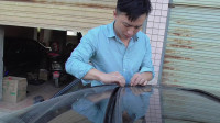 看老司机快速安装汽车天窗密封条