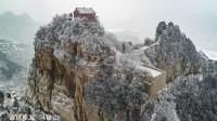 淄川旅游-雪飞的声音