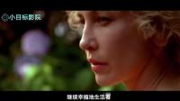 """《第二次爱情》,一场关于""""重金求子""""的凄美爱情"""