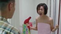 特种兵回家看母亲,看见女孩竟动手,把人家浴巾都扯掉了