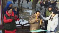 抚顺朴屯海城社区廉政园启动仪式,快板书表演