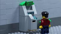 乐高定格动画:抢劫自动柜员机 - 隧道