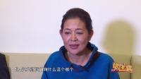 会员版 倪萍曝春晚与杨澜抢词 告白心中最爱赵忠祥