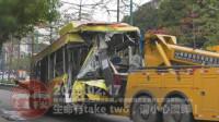 中国交通事故20190217:每天最新的车祸实例,助你提高安全意识