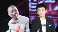 冯小刚王思聪互撕事件后续:华谊一审败诉