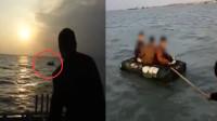 """现实版""""奇幻漂流""""!3熊孩子乘泡沫板飘外海被困"""