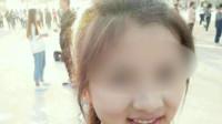 女大学生遭性侵坠亡 嫌犯伪造成车祸