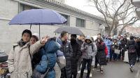 八卦:北京艺考创历史新高 6.7万人报考中戏