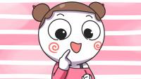 搞笑动画:如何知道男生是不是真的喜欢你?