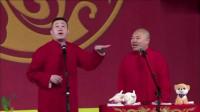 张鹤伦介绍自己被观众嘘,调侃郭德纲小黑胖子台下观众哈哈大笑!