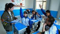 老师上课点名,不料学生的名字起得五花八门,老师都点不下去了