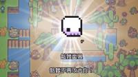 【逍遥小枫】挖掘沙漠点击塔,神器!骷髅面具! | 浮岛物语 #7