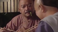 君臣三人出巡下饭馆,皇上与纪晓岚吃扇贝、鸡腿肉丝,和珅却全是野菜,和珅委屈了
