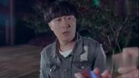 陈翔六点半:朱小明有车有房,就是头有点扁,腿腿要找投缘的!