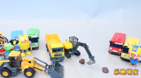 乐趣萌宝:玩具挖掘机挖起沙子放进拉土车,彩虹小马盒子里有什么
