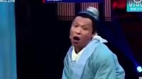 宋小宝表演水袖舞,不料一秒变装,可这次恐怕真的没脸见人了!