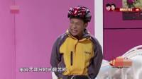 宋小宝自称鸡汤!柳岩:你还鸡汤?宋小宝:我乌鸡汤!