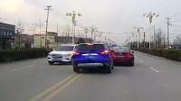 蓝色SUV路上飙车,撞了前方轿车后,还加速逃逸了《短版》