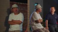剧集:《乡村爱情11》只有一人能让谢广坤刘能握手言和